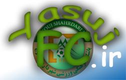 نام تیم فوتبال زاگرس یاسوج به طور رسمی تغییر پیدا کرد